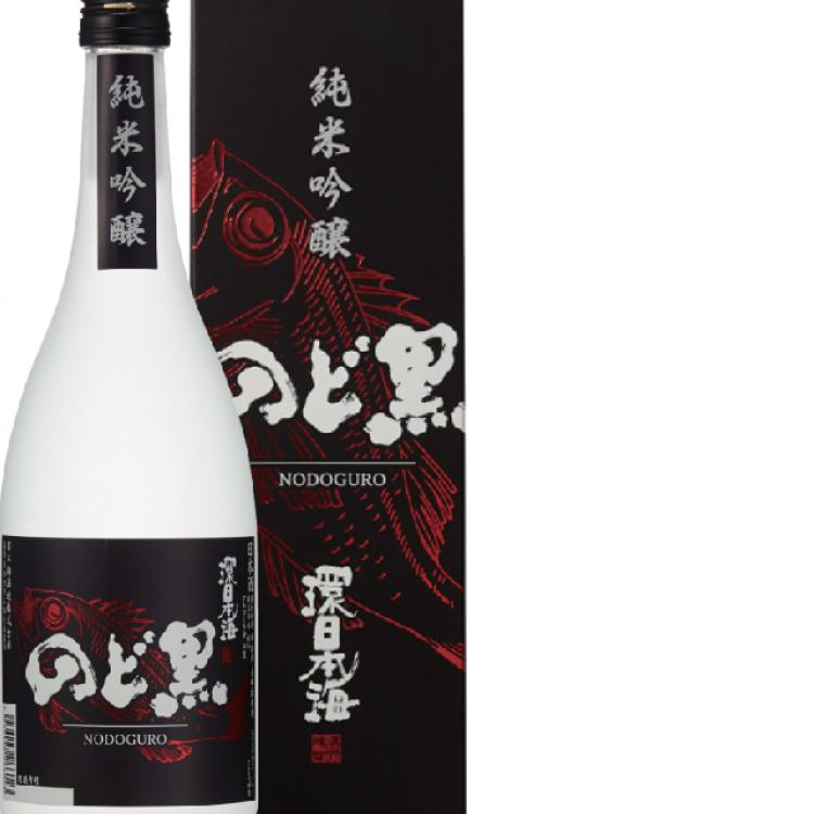 環日本海 純米吟醸 のど黒