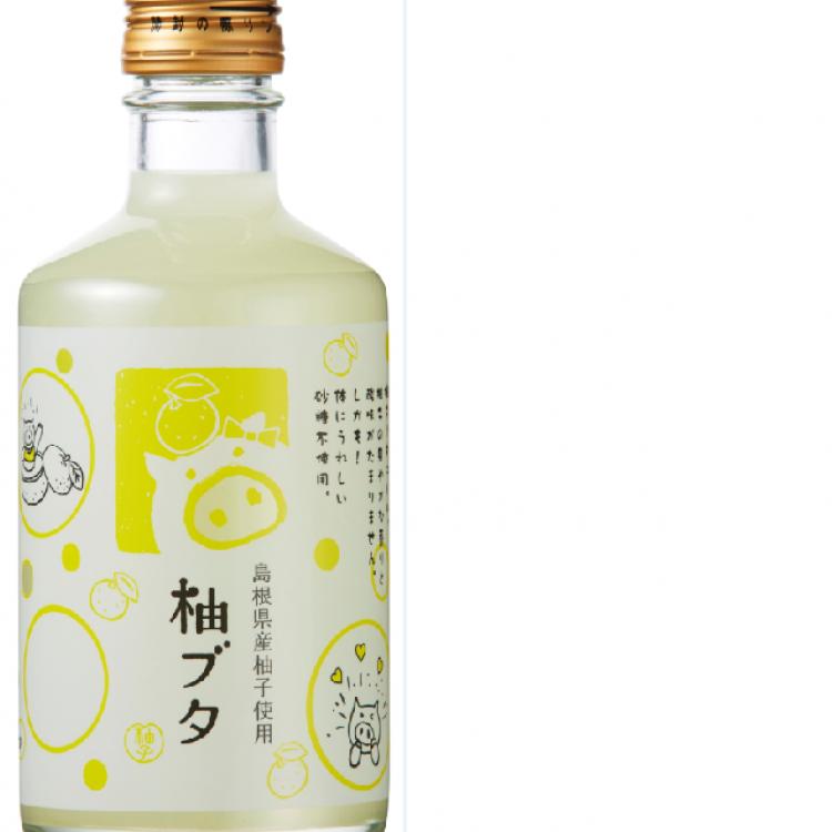 環日本海 柚ブタ
