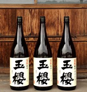 生酛 純米酒 (3種)