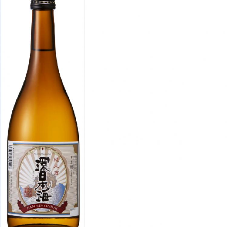 環日本海 純米酒