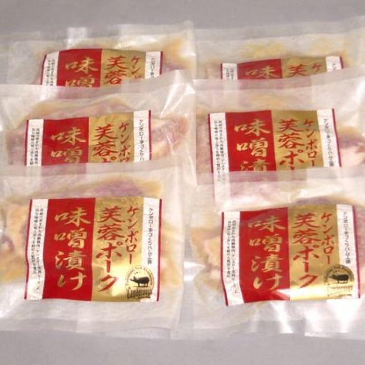 芙蓉ポーク味噌漬けセット