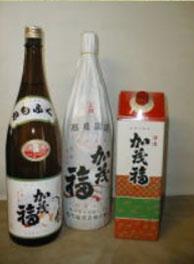 日本酒(レギュラー)