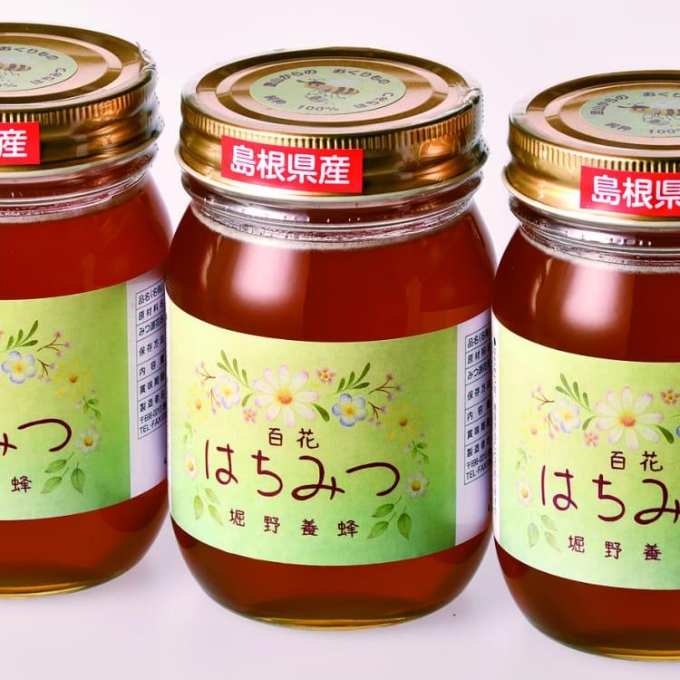 ハチミツ3個